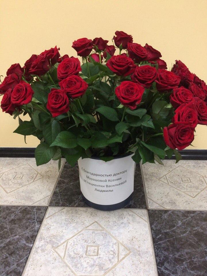 цветы-для-Ксении-2